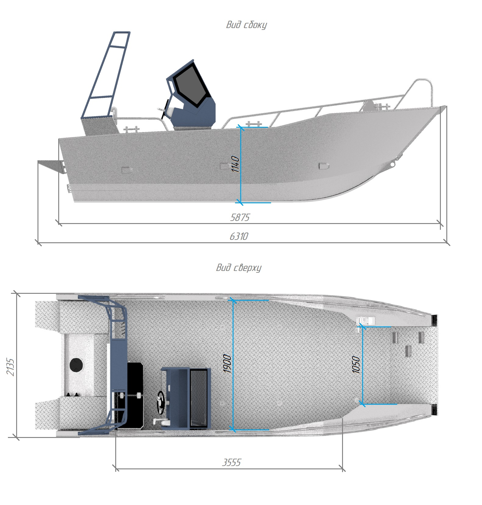 Размеры лодки ДМБ 6.0 АМРЛ